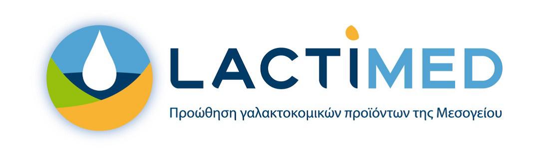Διαγωνισμός λογοτύπου για το LACTIMED