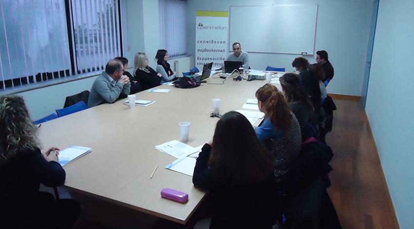 """Συνάντηση εργασίας του Ευρωπαϊκού Σχεδίου """"Leader- Learning and Decision Making Resources"""""""