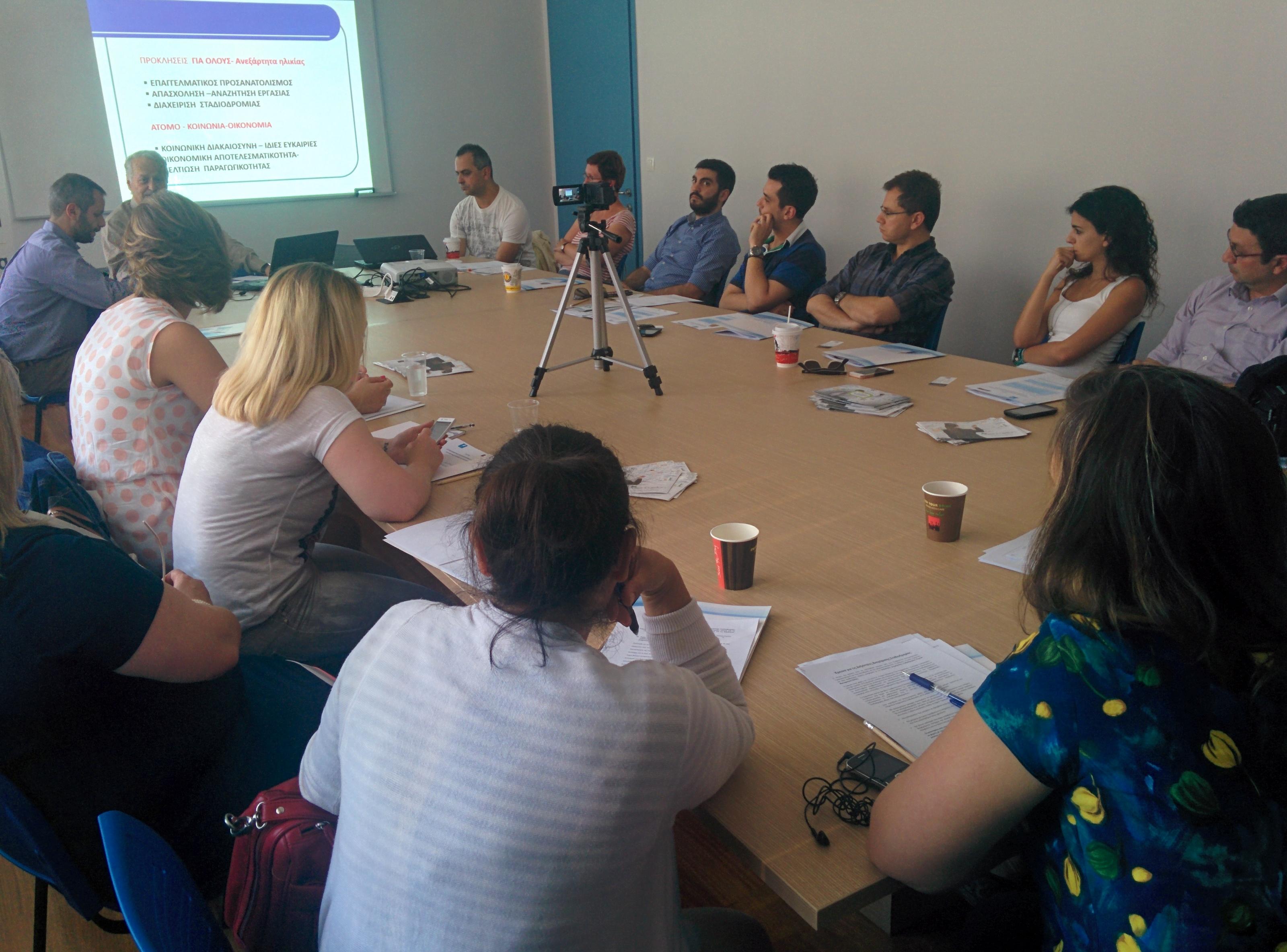 Έρευνα & συζήτηση σχετικά με τις Δεξιότητες Διαχείρισης Σταδιοδρομίας