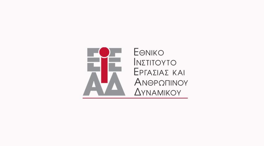 Καταβολή της τελικής δόσης του Προγράμματος Διαρθρωτικής Προσαρμογής προς τις Επιχειρήσεις / Δικαιούχους