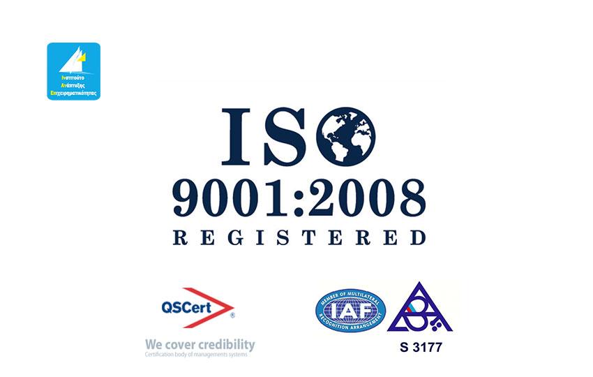 Το Ινστιτούτο Ανάπτυξης Επιχειρηματικότητας πιστοποιήθηκε με  ISO 9001