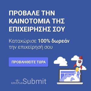 entreSubmit