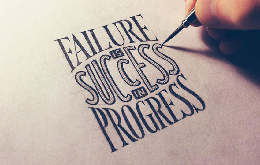 Το βιογραφικό των αποτυχιών: όλοι αποτυγχάνουν
