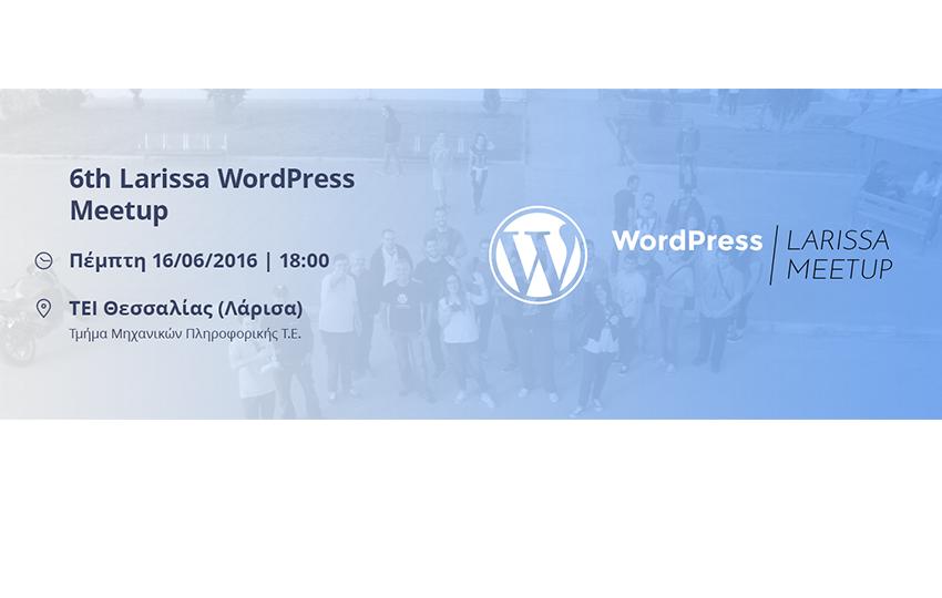 6o WordPress Meetup Larissa