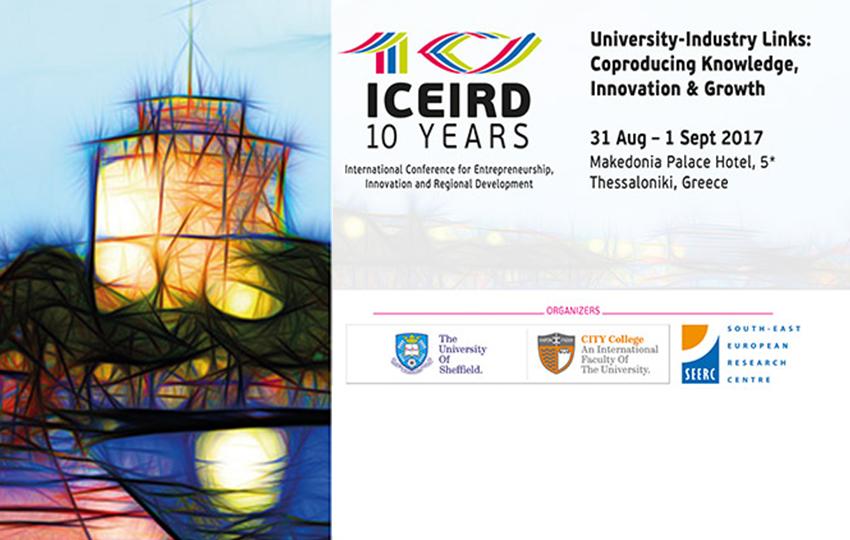 10ο Διεθνές Συνέδριο Επιχειρηματικότητας, Καινοτομίας και Περιφερειακής Ανάπτυξης – ICEIRD 2017