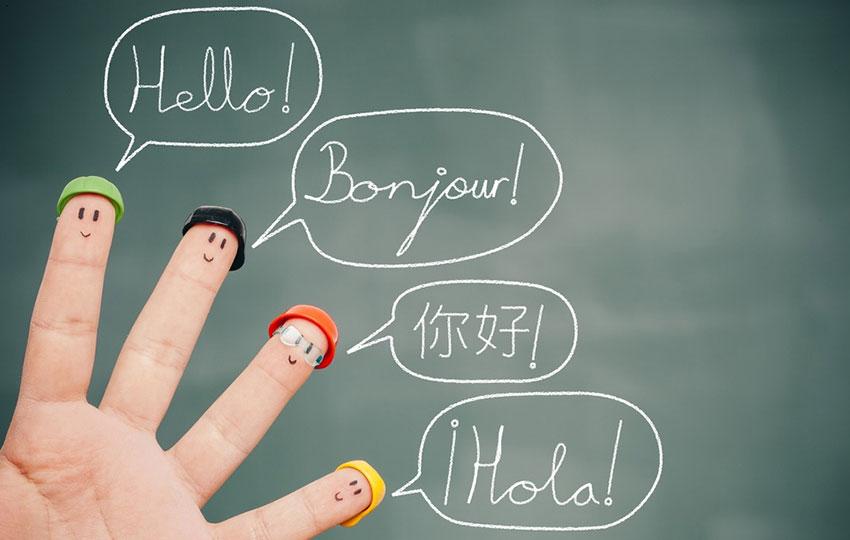 Προσεγγίσεις και μέθοδοι εκμάθησης γλώσσας για τους μετανάστες