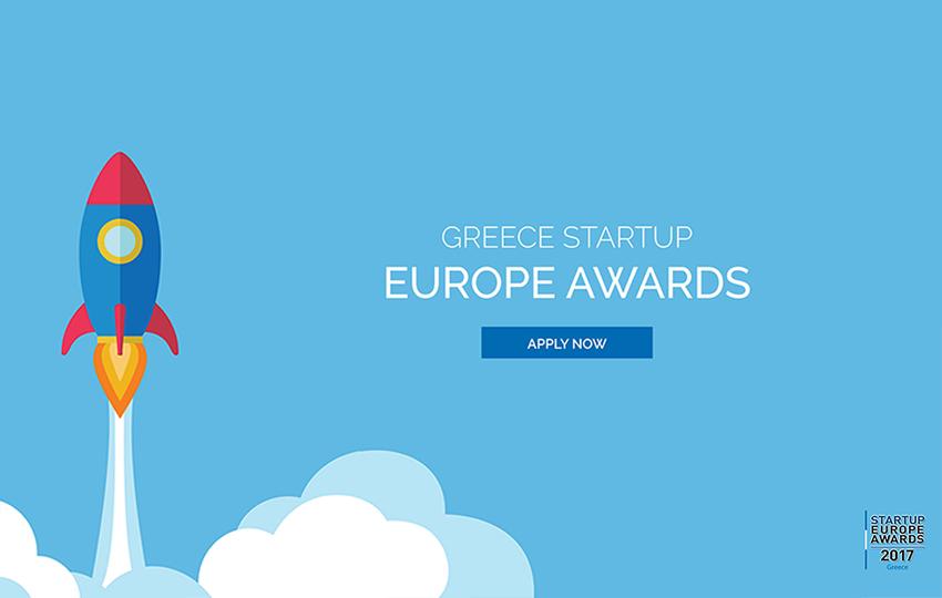 Τα Startup Europe Awards Greece 2017 στην τελική ευθεία