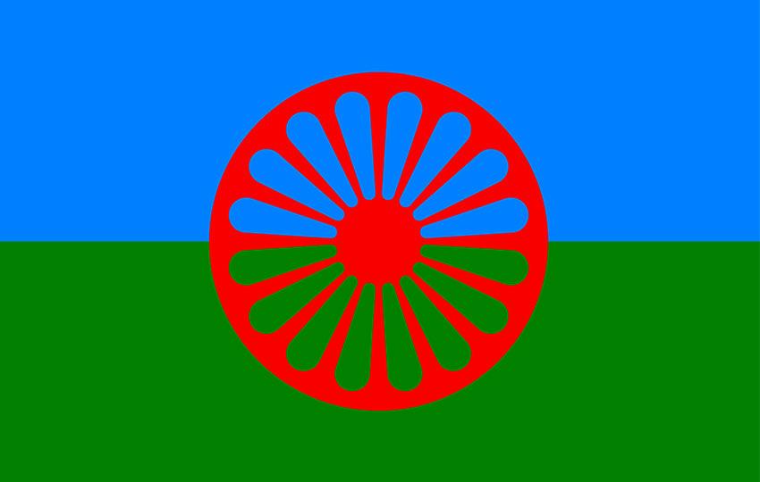 Σεμινάριο (Μ09): Ανάπτυξη Επιχειρηματικότητας για τους Ρομά