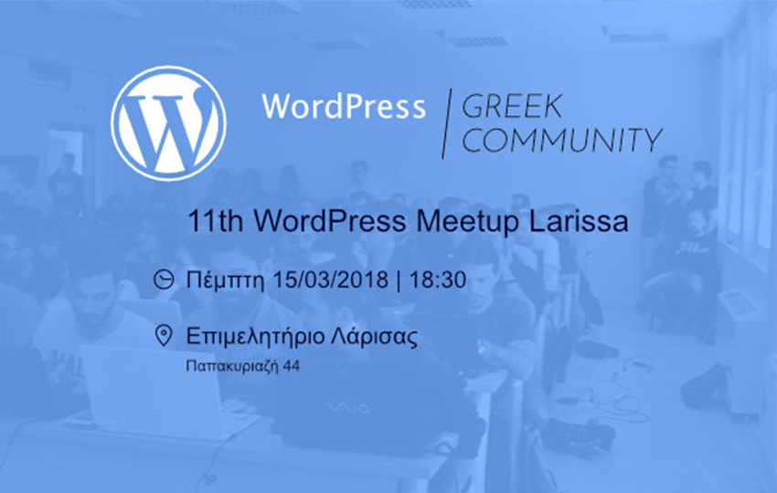 11th WordPress Meetup Larissa