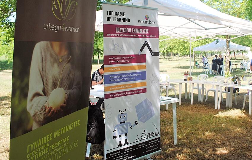 Συμμετοχή του Ινστιτούτου Ανάπτυξης Επιχειρηματικότητας στην 3η Οικογιορτή Λάρισας