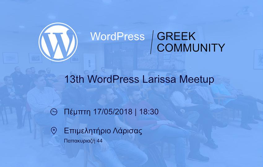 13th WordPress Larissa Meetup