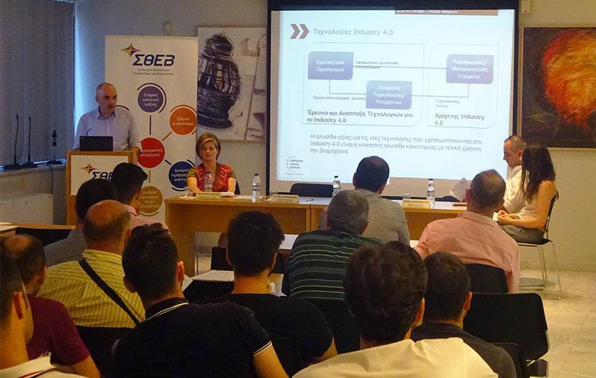 «Οι προκλήσεις και τα πλεονεκτήματα της Βιομηχανίας 4.0» από το Ινστιτούτο Ανάπτυξης Επιχειρηματικότητας και τον ΣΘΕΒ!