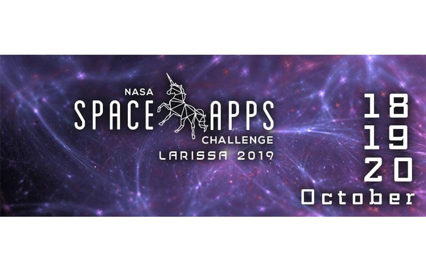 """Η NASA """"προσγειώνεται"""" στη Λάρισα από τις 18 έως 20 Οκτωβρίου 2019"""