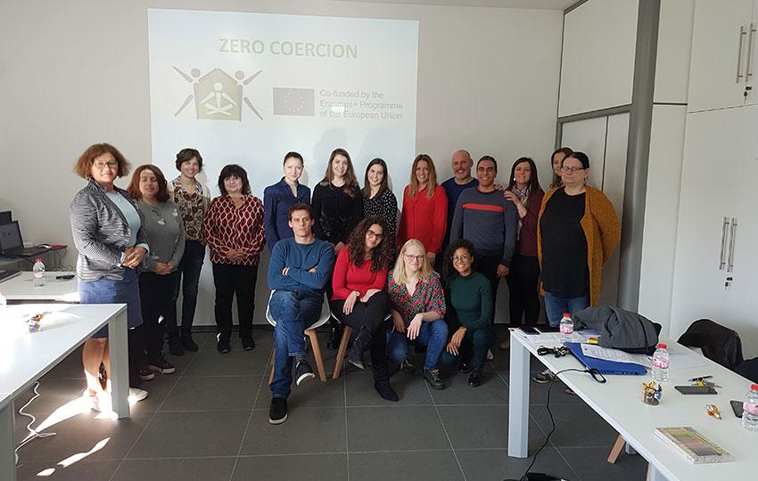 Πρώτη συνάντηση για το Erasmus+ έργο «ZERO COERCION»