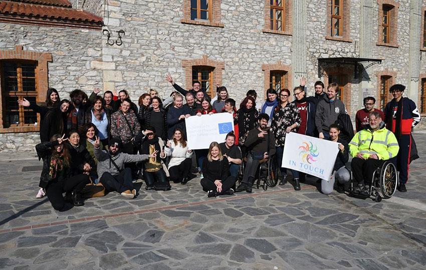 Επιχειρηματικότητα και Ενσωμάτωση: Εκπαιδευτική Δραστηριότητα στη Λάρισα